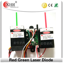 532nm Green laser diode 50mw+650nm red laser diode module 200mw