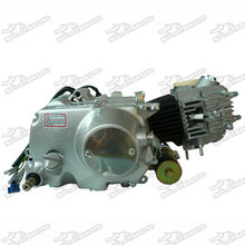 Lifan 50cc 4 Stroke Horizontal Engine 1P39FMB Electric Start & Kick Start Manual Clutch