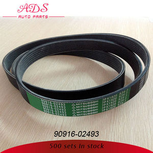 first auto belt for PREVIA oem:90916-02493