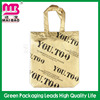 Eco-friendly material lamination promotion non woven tote shopping bag with logo