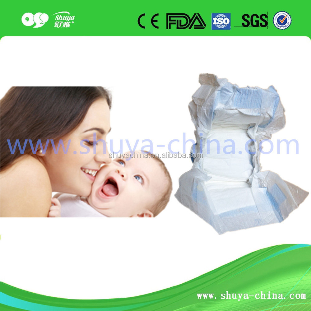 China Newborn Sleeping Baby Diaper