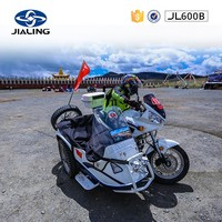 JH600BJ China three wheel 500cc motorcycle with great motorcycle accesories