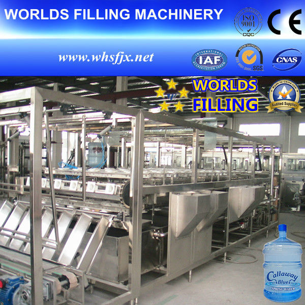 5 Gallon Bottle Washing Filling Capping Machine (QGF-1200)