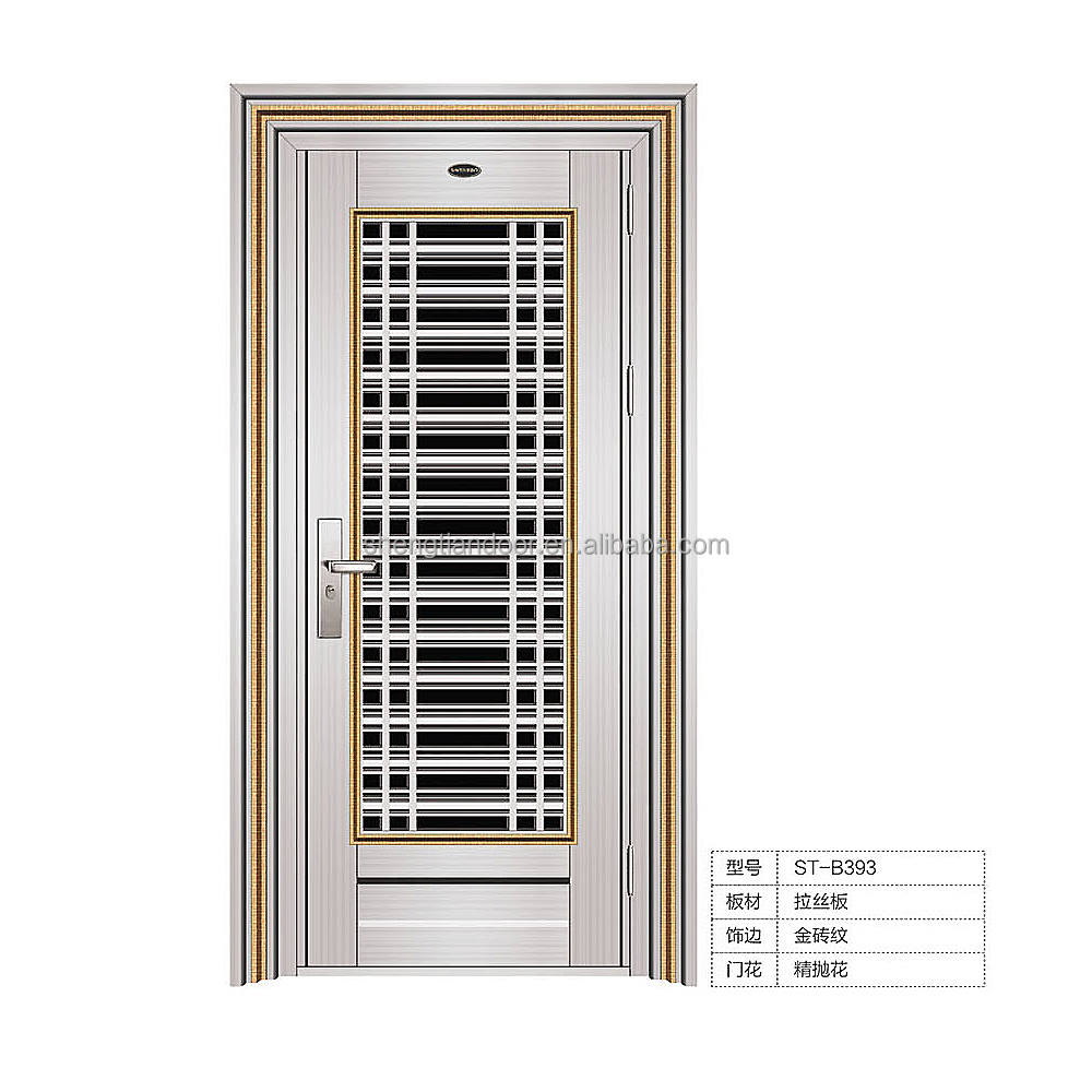 304 stainless steel security door for house