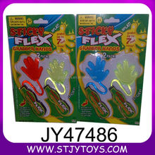 Novel toy new design glitter sticky hand toy