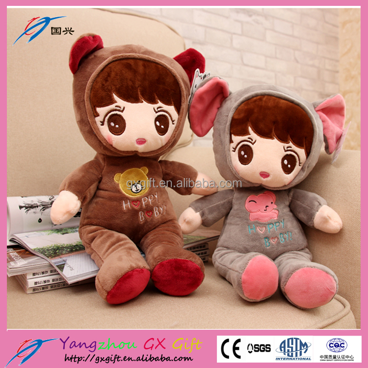 high quality beautiful cloth Soft toy baby doll for sale