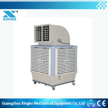2015 High Quality Home Appliance Air Cooler Fan For Packing Factory