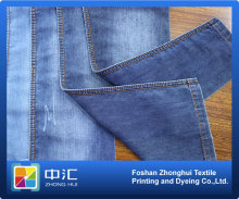 9.7oz denim jeans fabric factory