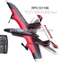 Radio control airplane electric rc gliders model