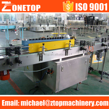 Cheap price fixed-point position labeling machine/rotary wrap labeling machine/rotary position labeling machine