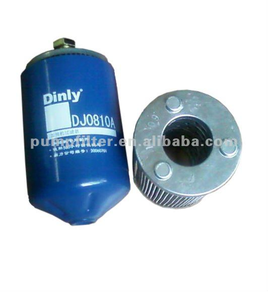 fuel pump Sanki fuel dispenser filter C0810 filter