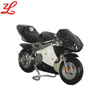 49cc 50cc mini moto pocket bike for sale cheap