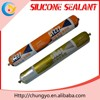 Cheap price non-toxic glass silicone sealant