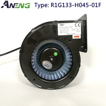 0-10V/PWM Control 133mm mini 12v dc car fan for car ventilation