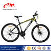 Alibaba bicicletas mountain bike/29 inch 21 speed mountain bicycle/downhill full suspension mountain bikes