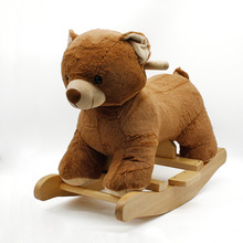 Wholesale lovely bear shape wooden plush rocking horse for baby indoor play W16D111