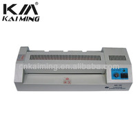 Cold mount laminate machine 320mm laminating width