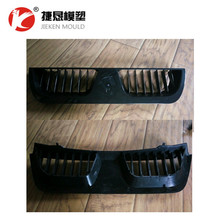 manufacturing plastic auto car parts mould for ABS grille