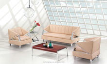 latest plain pink leather living room sentional sofa