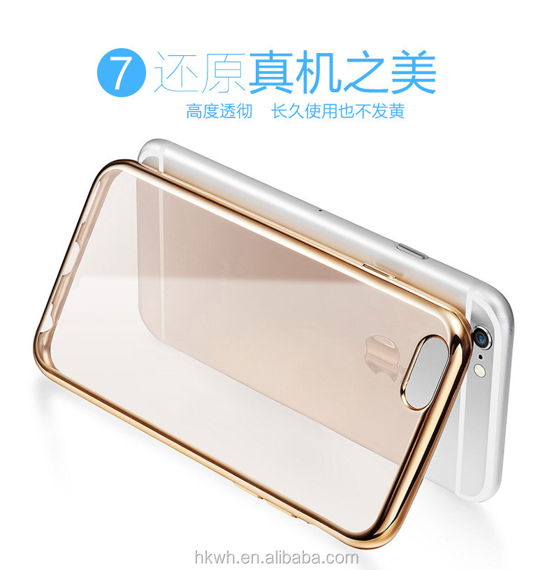 Factory Sale Sublimation Custom Ultra Thin Clear Armor TPU Case For Apple iPhone 6 Case