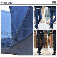 Supply type In-Stock Items or Make-to-Order elastic waist jeans korean women's ripped pants
