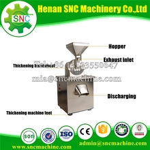 SNC Grain mill Hot price grinding stone for flour mills