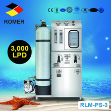 Romer ultrapure water purification system RLM-PS-3 types of water purification systems