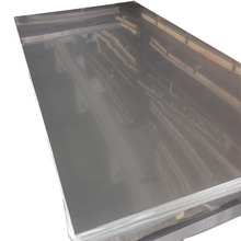 201 304 316 stainless steel metal sheet /<strong>plate</strong>