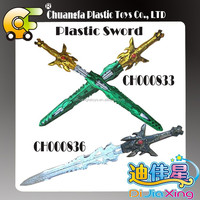 Boys toys plastic knight sword toys for soldier fighting toys for sale