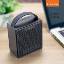 Gsou H45 smart bluetooth speaker with App and ,alarm clock,radio&TF