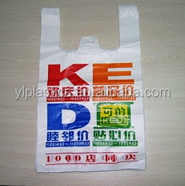 China Manufacturer Custom Printed Plastic T Shirt Bags