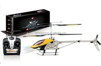 Contemporary promotional rc helicopter t23
