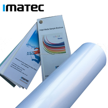 Wide Format 260gsm RC Silk Metallic Inkjet Printing Photo Paper Roll for Pigment Dye Ink