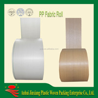 Recycled pp woven tubular fabric polypropylene raffia in roll