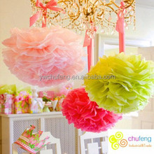 Colorful Paper lanterns used in <strong>wedding</strong> or meeting <strong>wedding</strong> decoration