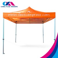 custom trade show promotion display 0x10 pop up tent