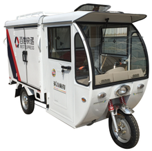 2016 popular green 60V 800 W electric cargo tricycle for heavy load