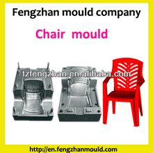 Professional custom household product mold maker best quality plastic chair mould