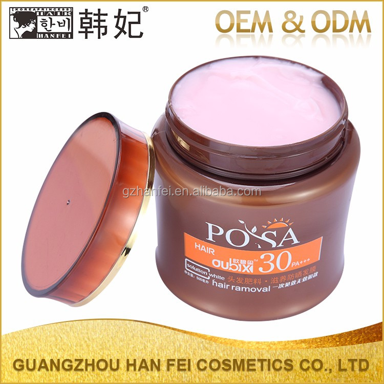 High Quality Nourishing Affection Organ Oil Collagen Professional Hair Mask