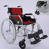folding small size disabled manual sport wheelchair