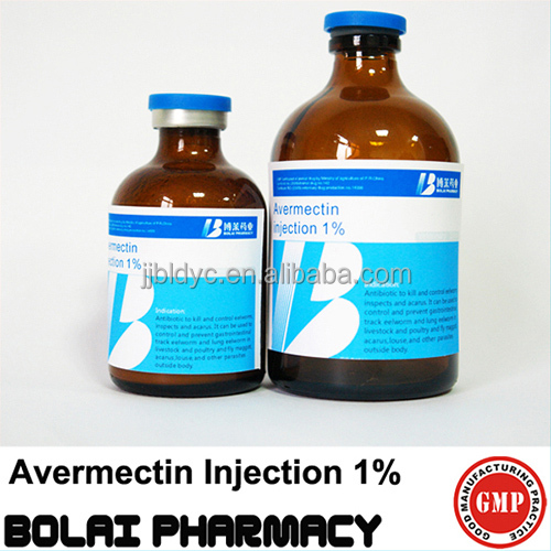 Veterinary medicine drug product 1% Avermectin Injection