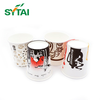 Raw materials PE coated waterproof disposable paper cup