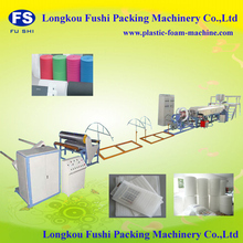 Salable!! Plastic EPE Foam Sheet Extruder Machine / pe foam film making machine