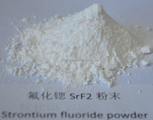 single crystal optical glass high purity Strontium Fluoride SrF2