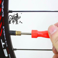 small plastic red color tire valve core remover tool