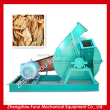 metal chipper/large wood chipper/industrial wood chipper