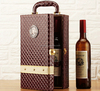 /product-detail/famous-brand-retro-plaid-two-bottles-high-quality-cheap-portable-pu-wine-package-60378786332.html