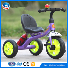 2015 Alibaba selling best cheap price baby tricycle in philippines