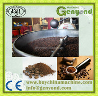 automatic coffee bean roasting/roaster machine for coffee processing