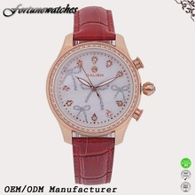 Multifunctional trofish watch romanson q50 kids watch watch